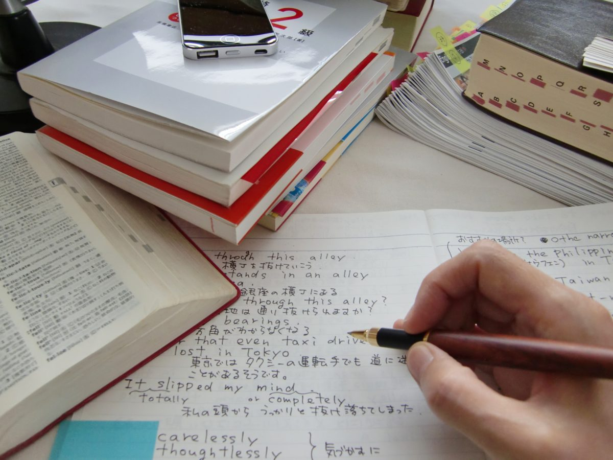 英語の勉強法!高校受験対策になる英語の勉強法をご紹介